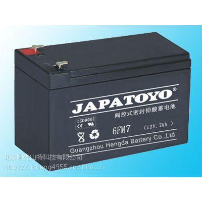 山西特价东洋蓄电池6GFM7(12V7AH)精密仪器专用