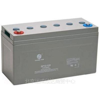 北京圣阳蓄电池低价销售 圣阳SP12-100蓄电池新品价格