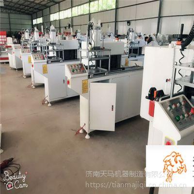 重庆加工断桥铝门窗设备厂家报价福建铝材双头锯价格