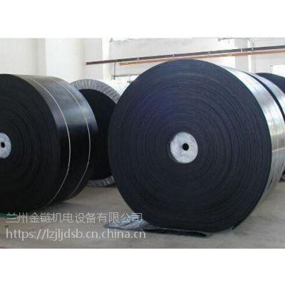 供宁夏输送带和银川橡胶输送带厂家