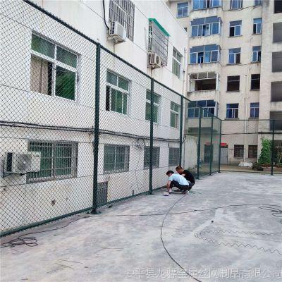 运动场围网施工方案 市政围网 养野鸡隔离网