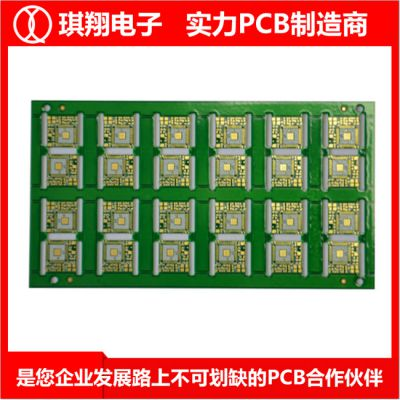 线路板价格-台山琪翔厂家直销价格低-大连线路板