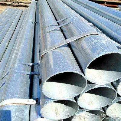 Q235镀锌钢管方管焊管南京中成国际