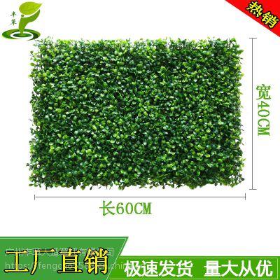 仿真植物绿值墙门头招牌吊顶景观绿草装饰塑料花假草坪水果绿色垫子婚礼花墙