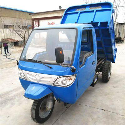 立成直销车载重型自卸车/农用电动三轮货运车/大功率电瓶车可定制