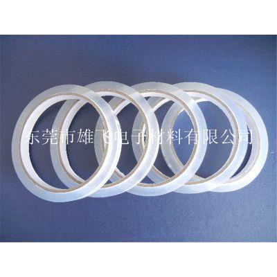太阳能胶带定位胶带高温隐形胶带透明胶带太阳能胶带厂家