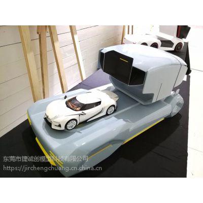 定制大学展会手板模型制作 北京模型定制3D打印 毕业设计手板加工