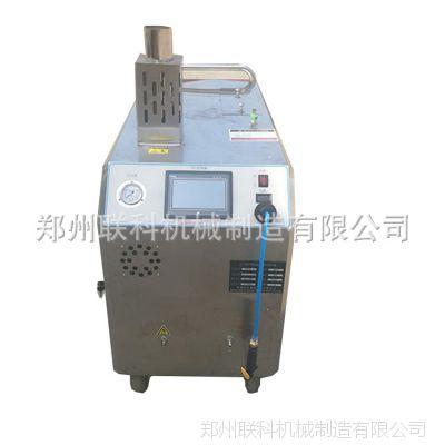 新型全自动蒸汽洗车机 蒸汽洗车机价格 数控移动蒸汽洗车机