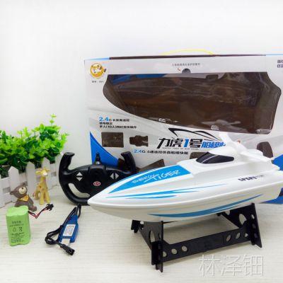 301充电2.4G无线遥控快艇 1:16遥控船热卖儿童户外玩具批发直销