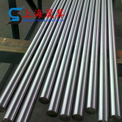 供应GH159钴基变形高温合金棒 GH159高温合金板