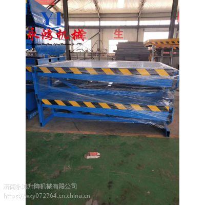 石家庄8吨10吨固定电动卸货桥,集装箱装卸平台实时报价