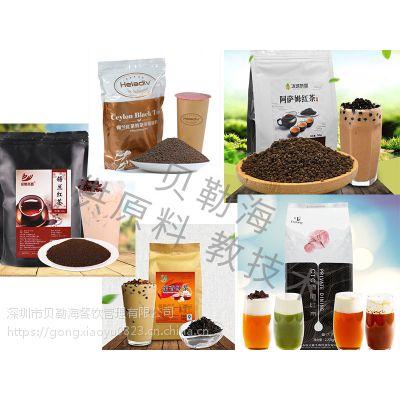 COCO奶茶原料成套采购