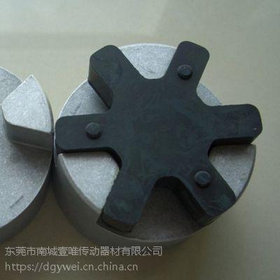 MIKIPULLEY爪型联轴器AL-095日本三木橡胶垫联轴器原装销售