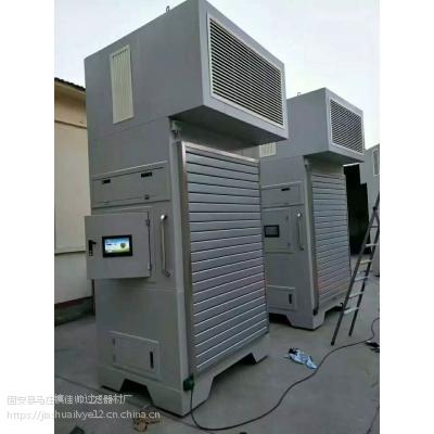厂家直销大型空气净化器 移动式空气净化器