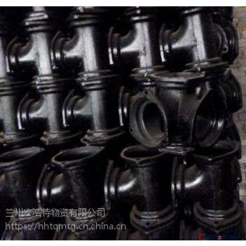 供兰州B型管件和甘肃B型铸铁管件厂家