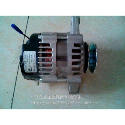 A2300发电机12V4900261康明斯发电机220236