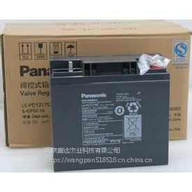 松下蓄电池报价LC-P1217ST型号价格铅酸免维护蓄电池