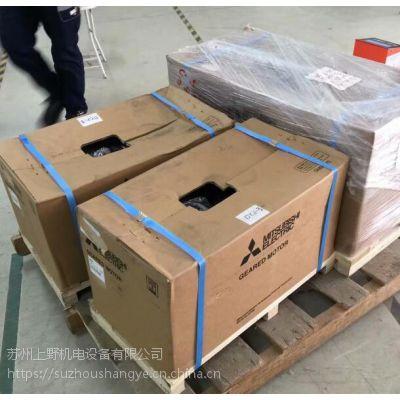 日本进口三菱减速机GM-SHYPMBW-RH 1.5KW 1/100