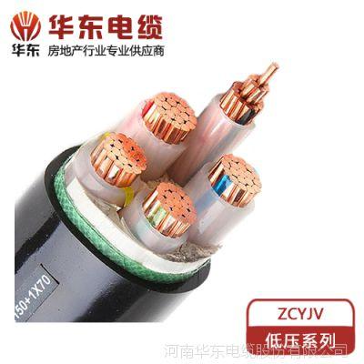 郑州YJV42铠装电力电缆价格