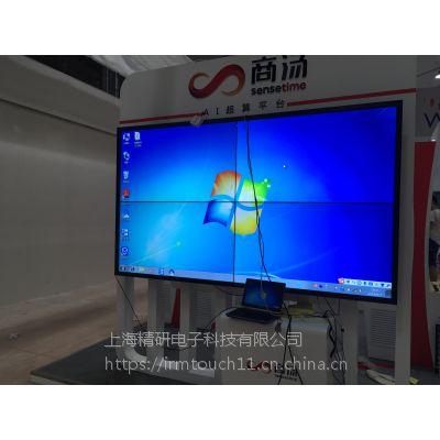 IRMT精研电子为上海西岸艺术中心提供红外多点触摸2×2拼接触控案例展示