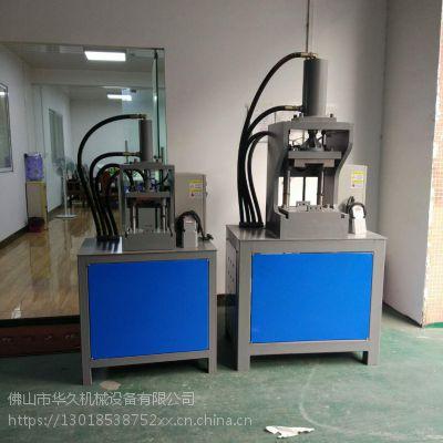 大机器L65-R0125方管切45度角度机 镀锌管折90度角 一次成型切角冲床设备