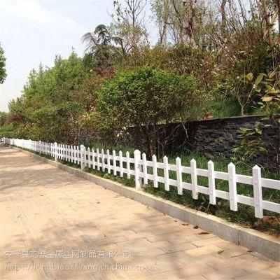 PVC草坪护栏网 市政防护围栏 幼儿园围栏批发