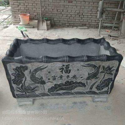 仿古石雕长盆竹子鱼缸庭院室内外青石流水荷花盆石槽摆件