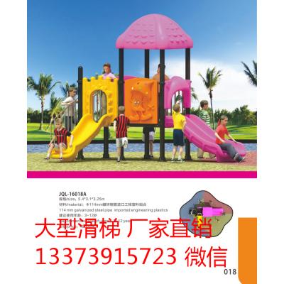 郑州幼儿园滑梯郑州室外大型滑梯郑州幼儿园组合滑梯