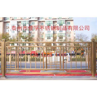 市政护栏 安全栏杆定做 北京长安街不锈钢护栏定做