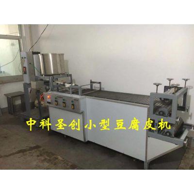 通辽全自动压豆腐皮机 做干豆腐的设备 大型仿手工豆腐皮机