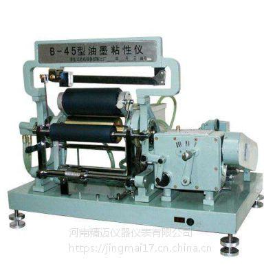 QS供应 油墨粘性仪B-45 精迈仪器 厂价直销
