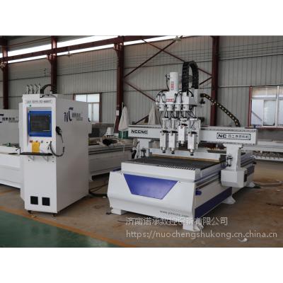 供应1325数控开料打孔一体机 板式家具专用开料机生产厂家