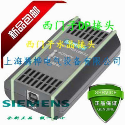 西门子PLC通讯接头性能参数