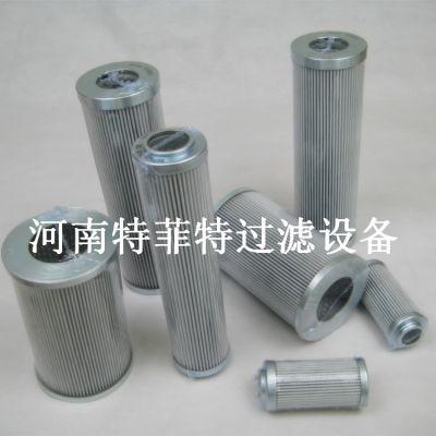 供应EPE EPPENSTEINER滤芯EH油箱回油滤芯HQ25.600.15Z