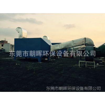 供应广东茂名ZH-HB-8系列活性炭废气吸附器、家私厂活性炭吸附器