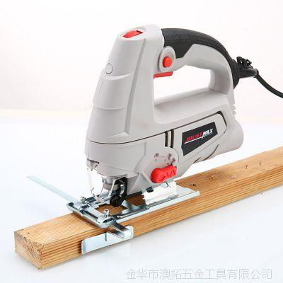 厂家直销多功能电锯 拉花锯 金属锯手电锯木工家用曲线锯电动工具