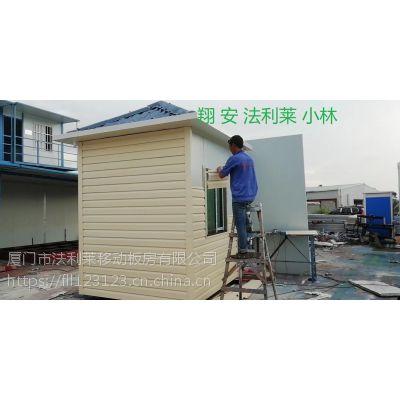 集装箱活动房,住人集装箱,二手集装箱,租售及回收