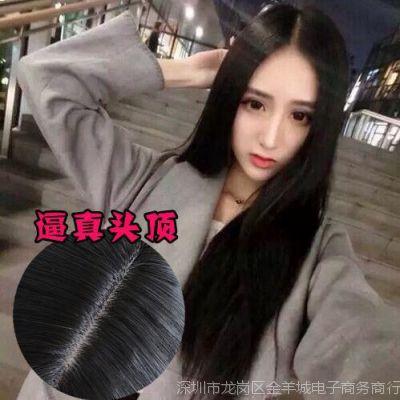 假发女自然逼真中分刘海型长直发黑色蓬松修脸及腰长发时尚假发套