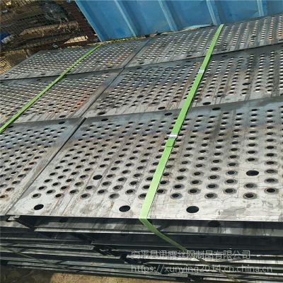 楼梯踏步板@中山市防滑板厂家@惠州展示架冲孔网