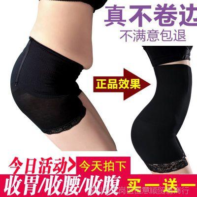 夏季减肚子美体塑身衣瘦大腿裤女收腹高腰产后提臀内裤薄