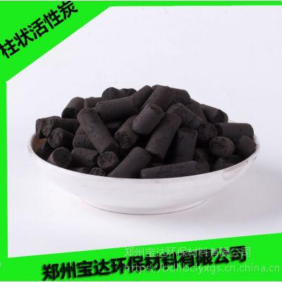 郑州宝达活性炭生产厂家 厂家直销 活性炭滤网填充用柱状活性炭 污水处理用煤质柱状碳