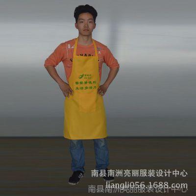 红黄色制服呢围裙时尚咖啡店奶茶厨房男士女工作服围裙定做