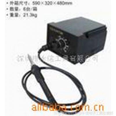 TGK-936 好品质防静电电焊台 恒温焊台 936静电焊台*