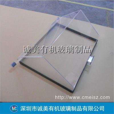 检测设备有机玻璃罩 三角形亚克力仪器护罩 深圳机械罩壳加工