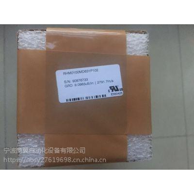 供应MTS位移传感器RHM0100MD631P102