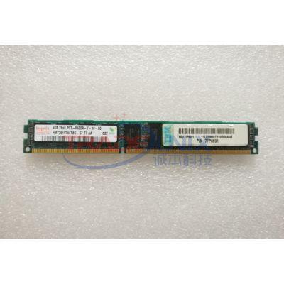 IBM磁盘阵列