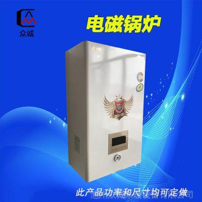 批发采暖电锅炉|电磁采暖电壁挂炉|智能家用取暖器 厂家销售