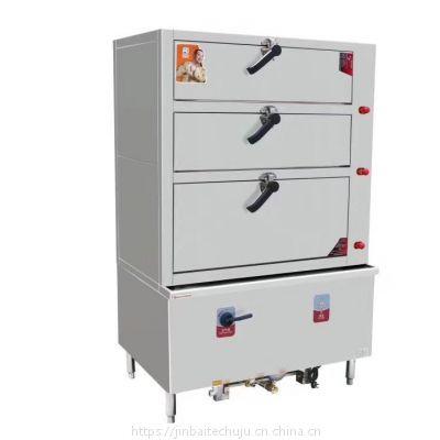 金御典燃气豪华工程款三门海鲜蒸柜(内置蒸汽机)