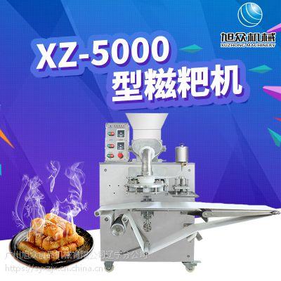 辽宁沈阳旭众商用做糍粑机器全自动食品机器设备厂家直销
