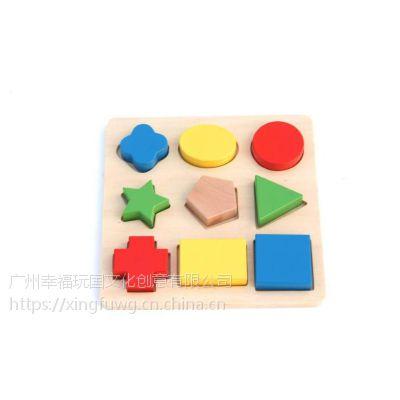携手广州幸福玩国文化创意有限公司儿童玩具创造孩子的理想世界*.
